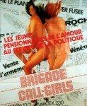 Les Petites Pensionnaires (1977) (18+)
