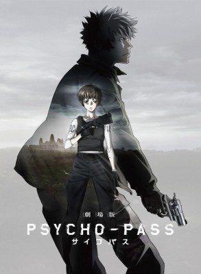telecharger_psycho_pass_vostfr_hd_ddl_mega