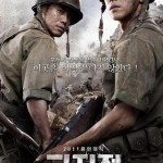 Gojijeon (Prva linija fronta) 2011