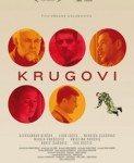 Krugovi (Domaći film) 2013