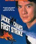 Police Story 4: First Strike (Policijska priča 4: Prvi udarac) 1996