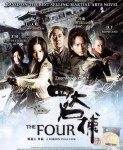 The Four (Četvorka 1) 2012