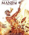 Manjhi: The Mountain Man (Manđi: Planinski čovek) 2015